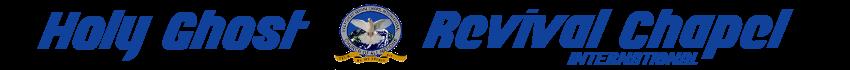 HGRCI Logo